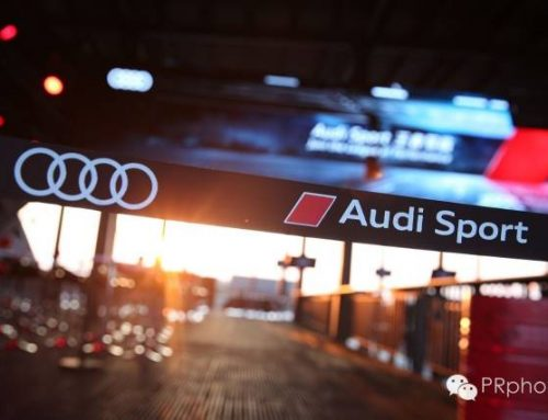 The Mothership – Audi Sport Brand Launch, Shanghai