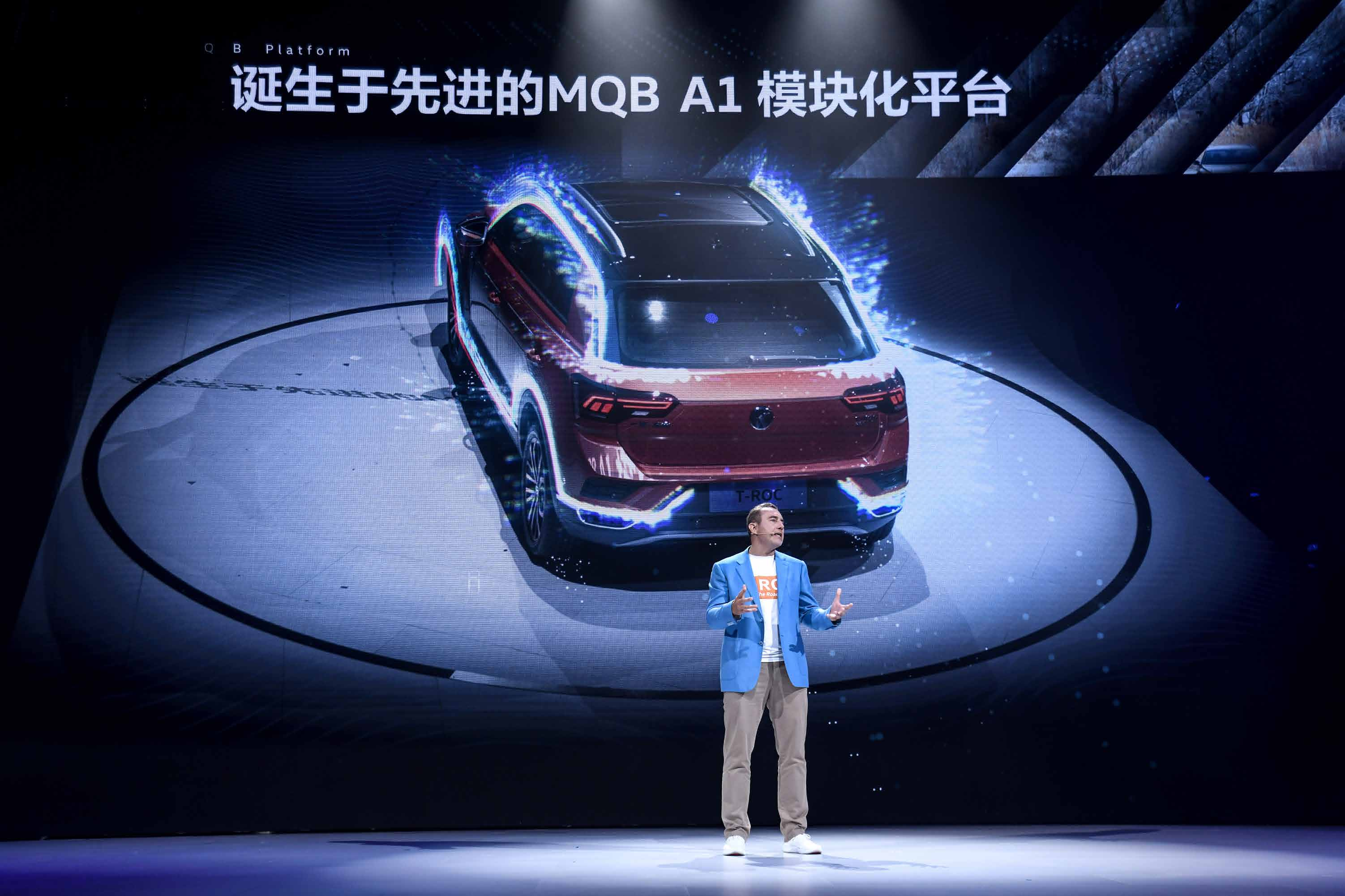 Stage Direction - VW T-ROC China National Launch 2018